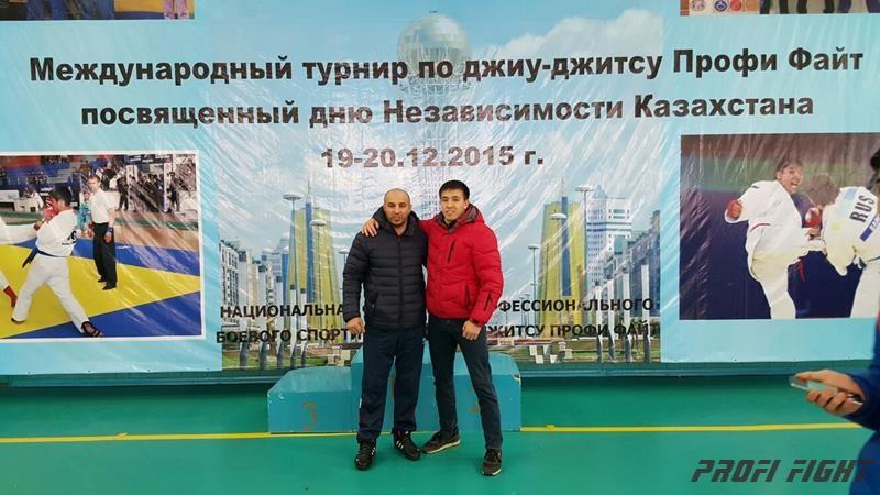 Международный турнир по джиу-джитсу Профи Файт. Алматы. 19-20 декабря 20151700