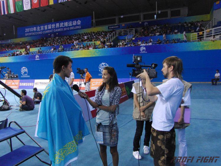 Пекин Всемирные Игры СпортАкорд 2010361