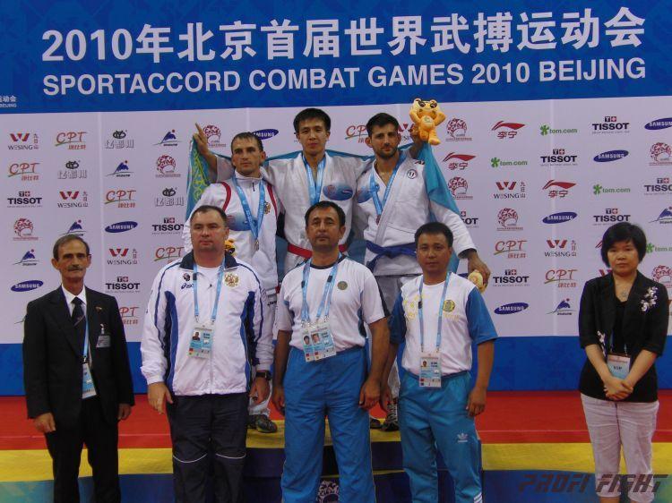 Пекин Всемирные Игры СпортАкорд 2010356