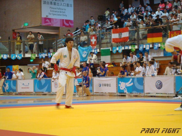 Всемирные игры город Гаосюн 2009826