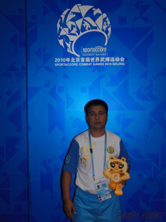 Пекин Всемирные Игры СпортАкорд 2010365