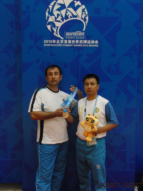 Пекин Всемирные Игры СпортАкорд 2010367