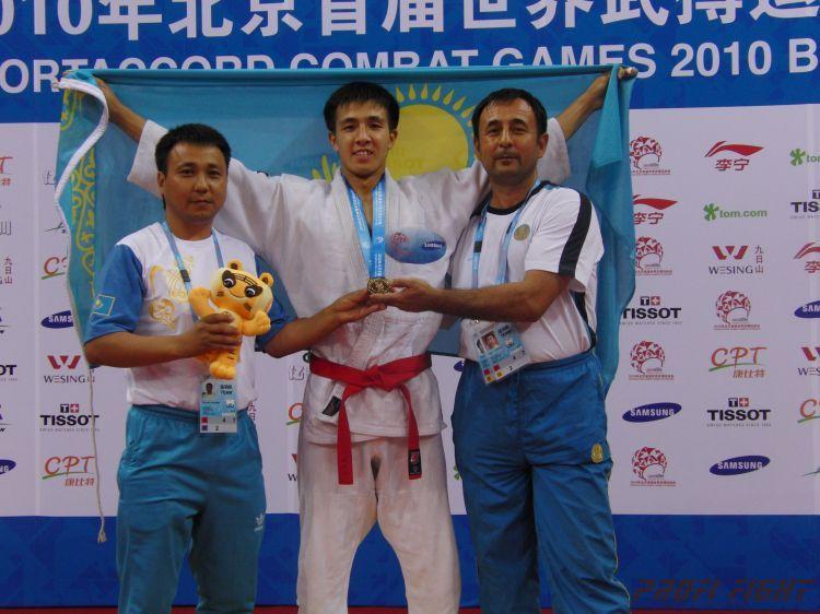 Пекин Всемирные Игры СпортАкорд 2010357