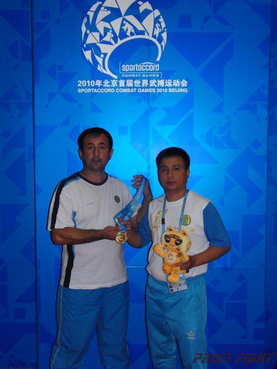 Пекин Всемирные Игры СпортАкорд 2010366