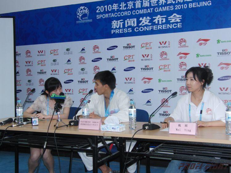 Пекин Всемирные Игры СпортАкорд 2010362